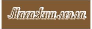 masajni-legla