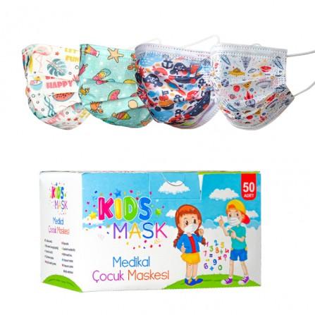 Цветни детски медицински маски от нетъкан текстил – 50 бр.