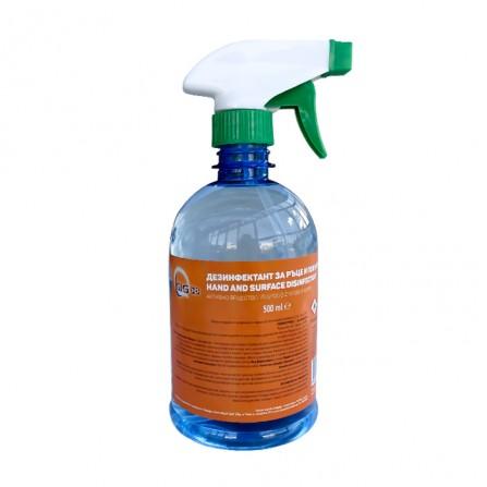 Течен дезинфекциращ и почистващ препарат за ръце и повърхности 0.500 мл.